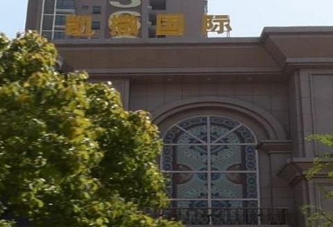 武汉凯撒国际KTV消费价格
