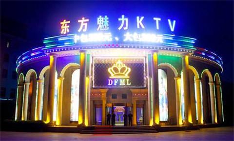 青岛东方魅力KTV消费价格点评